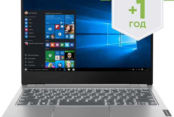 Ноутбук Lenovo ThinkBook 14 IIL