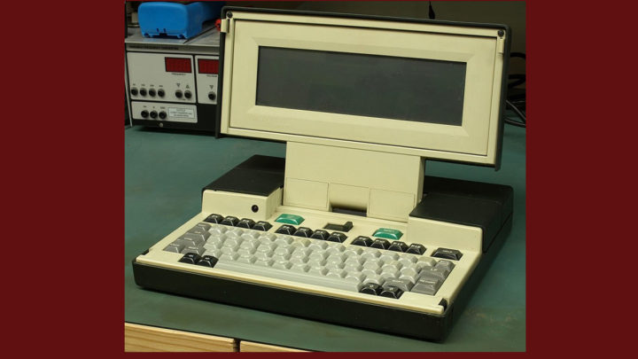 первый компьютер и ноутбук